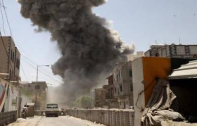یمن :امریکی ڈرون حملہ، القاعدہ کے 5دہشتگرد ہلاک