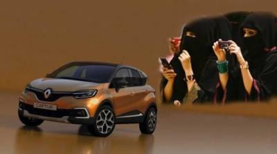 فرانسیسی کمپنی کا شو روم آنیوالی پہلی 7 خواتین کیلئے مفت گاڑیوں کا اعلان