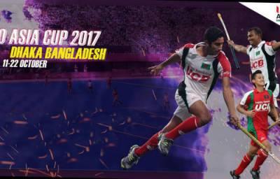 ایشیا ہاکی کپ: پاکستانی ٹیم ڈھاکا کے ٹریفک میں پھنس گئی