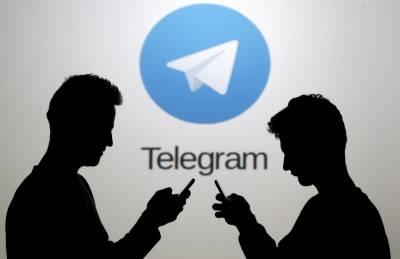 ایران میں ٹیلی گرام کی سروس بلاک کرنے کااعلان