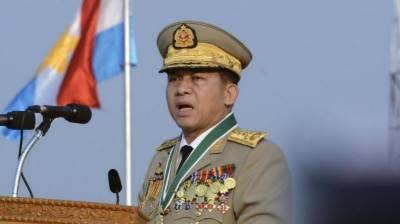 یورپی یونین نے میانمار کے آرمی چیف کو دی ہوئی دعوت معطل کردی