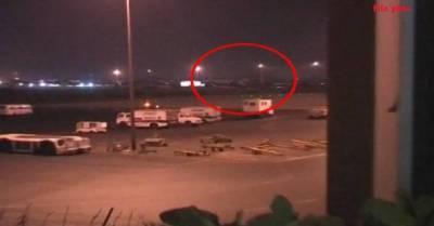 سیالکوٹ سے ریاض جانے والے پی آئی اے کے طیارے میں آگ بھڑک اٹھی