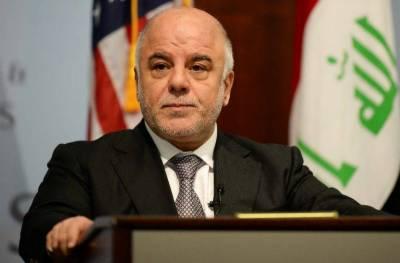رواں سال کے دوران عراق میں داعش کا مکمل صفایا ہو جائے گا، عراقی وزیر اعظم