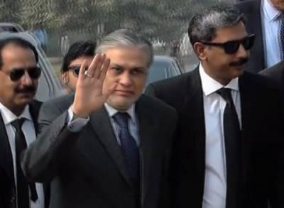 اسلام آباد:وفاقی وزیر خزانہ اسحاق ڈار نیب کورٹ پہنچ گئے