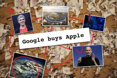 گوگل ایپل کا خریدار، جعلی خبر پر سب حیرت زدہ