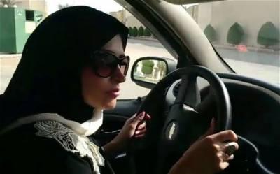 خواتین کو ڈرائیونگ سکھانے کے لیے 40ریال فی گھنٹہ فیس ادا کرنا پڑے گی