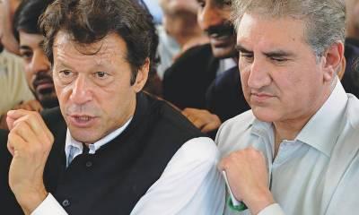 کپتان کا پیپلزپارٹی سے سیاسی ٹکر لینے کا فیصلہ، سندھ میں سیاسی پلان تیار