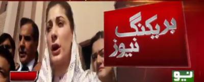 اسلام آباد: وکلاء اور لیگی کارکنوں کو ہٹانے کے لیے پولیس کا لاٹھی چارج