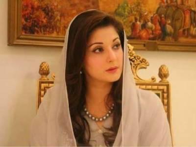 چوہدری منیر کے گھر مریم نواز کی زیر صدارت لیگی رہنماﺅں کا مشاورتی اجلاس جاری