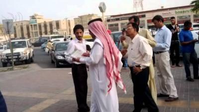 سعودی وزارت لیبرنے تنخواہ بروقت ادا نہ کرنیوالے اداروں کیخلاف 4سزائیں مقرر کردیں
