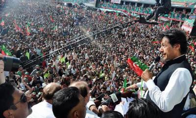 پاکستان تحریک انصاف کا آج پشاور میں جلسہ ، تیاریاں مکمل
