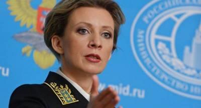 امریکی حکومت جان بوجھ کر تعلقات خراب کر رہی ہے، روسی وزارت خارجہ