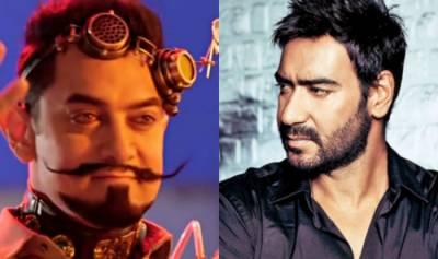 عامر خان اور اجے دیوگن کی فلم کو کلیئرنس سرٹیفیکٹ مل گیا