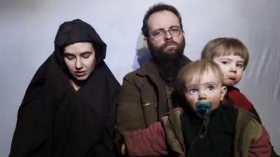 طالبان نے میری بیٹی کو مار ڈالا اور میری بیوی کو زیادتی کا نشانہ بھی بنایا,مغوی کینیڈین خاندان