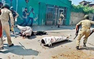 مقبوضہ کشمیر: بھارتی فوج کی ریاستی دہشتگردی، مزید 3 کشمیری شہید