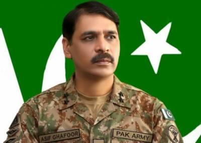 احسن اقبال کے بیان سے بطور سپاہی مایوسی ہوئی: ڈی جی آئی ایس پی آر