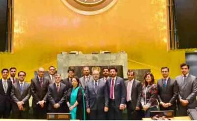 پاکستان ایک بار پھر اقوام متحدہ کی انسانی حقوق کونسل کا رکن منتخب ہو گیا