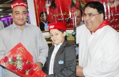 مسلم لیگ ن کے رہنما احسان اللہ احسان نے اے این پی میں شمولیت اختیار کر لی