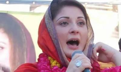 مریم نواز شریف کے میڈیا سیل کے 5افراد کو گرفتار کر لیا گیا
