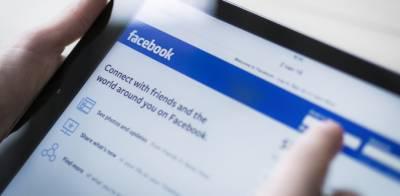 فیس بک نے صارفین کی بڑی مشکل آسان بنانے کا فیصلہ کر لیا