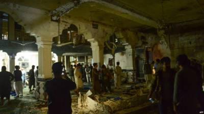 بانگی میں مسجد میں دہشت گردوں کا حملہ ٗ 20 نمازی شہید