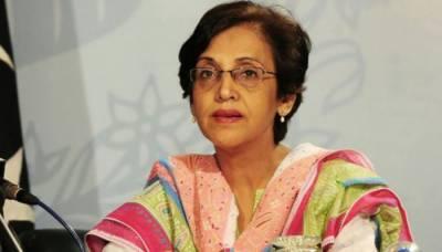 سارک کانفرنس کی میزبانی،سری لنکا نے پاکستان کو حمایت کا یقین دلا دیا