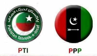 تحریک انصاف نے پیپلز پارٹی کی اہم وکٹ گرا دی