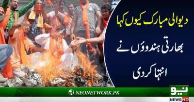 دیوالی مبارک کیوں کہا،، بھارتی ہندوﺅں نے انتہا کر دی