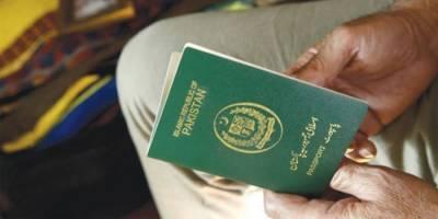 ایرانی ویزا، پاکستانیوں کیلئے میڈیکل سرٹیفکیٹ کی شرط ختم