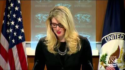 امریکا نے پاک افغان نمائندہ خصوصی کا دفتر ختم کردیا