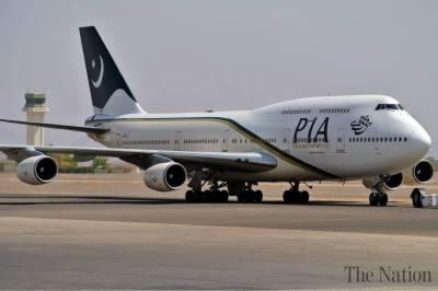 پی آئی اے کے طیارے کیساتھ ری فیول گاڑی ٹکرا گئی