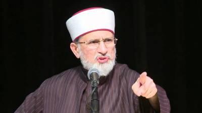 نواز شریف کو فوری گرفتار کیا جائے اور نام ای سی ایل میں ڈالا جائے:ڈاکٹر محمد طاہر القادری