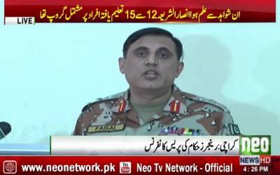 کراچی میں مارے دہشتگردوں کا تعلق انصارالشریعہ سے تھا،رینجرز حکام