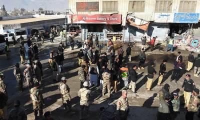 کوئٹہ میں ہزار گنجی سبزی منڈی میں دھماکا