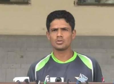کرکٹر عامر یامین کو دو گھنٹے تک حراست میں رکھنے کے بعد چھوڑ دیا گیا