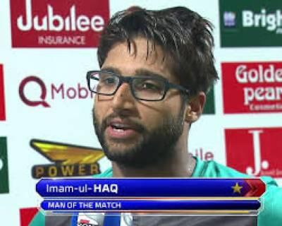 خواہش ہے کہ پاکستان کو ورلڈ کپ جتوا سکوں : امام الحق
