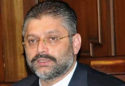 کرپشن کیس , سندھ ہائیکورٹ کا شرجیل میمن کی گرفتاری کا حکم