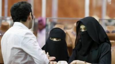 سعودی خواتین نقاب پر آسٹریا کے قانون کا احترام کریں: سعودی وزارت داخلہ