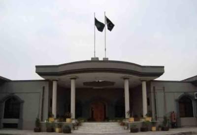 اسلام آباد ہائیکورٹ نے عمران خان کے وارنٹ گرفتاری معطل کر دیئے