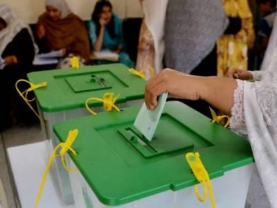 پشاور، این اے 4 پر ضمنی انتخاب کیلئے پولنگ جاری