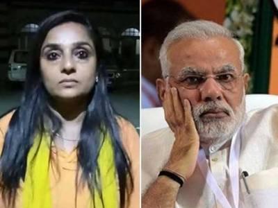 بھارتی وزیر اعظم پر چوڑیاں پھینکے والی خاتون گرفتار