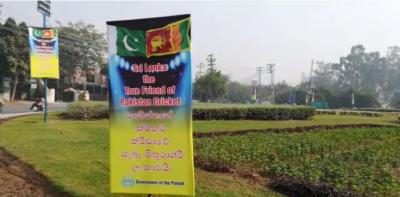 سری لنکن کرکٹ ٹیم کے کھلاڑیوں کو انہی کی زبان میں خوش آمدید کہا جائے گا ۔