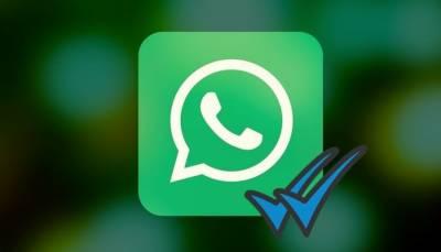 واٹس ایپ پر بھیجے گئے پیغامات ڈیلیٹ کرنا ممکن ہو گیا ،نیا فیچر متعارف