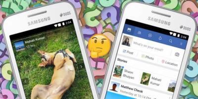 فیس بک کے نئے فیچرز ,گروپ ایڈمنز کےلئے خوشخبری