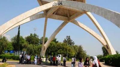 اسلام آباد: قائداعظم یونیورسٹی میں طلبا کا پھر احتجاج