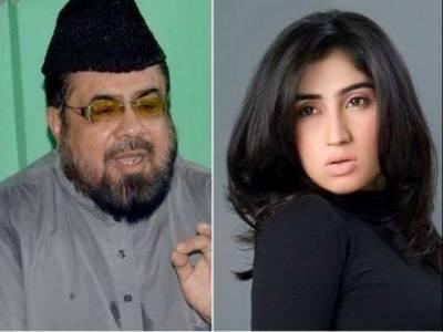 قندیل بلوچ کو مفتی عبدالقوی کے کہنے پر قتل کیا گیا تھا، والد کا انکشاف