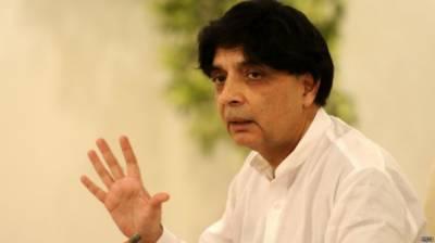 مسلم لیگ(ن) ذاتی مفادات کی پارٹی بن چکی ہے : چوہدری نثار علی خان