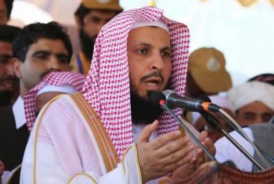 جہاد کا اعلان کرنا صرف ریاست کا اختیار ہے،امام کعبہ