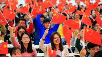 چین،قومی پرچم اور ترانے کی توہین پر 3سال قید کی سزا