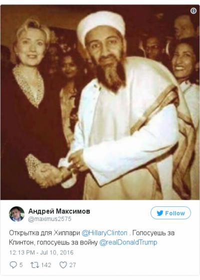 ہلیری کلنٹن اسامہ بن لادن سے ملی تھیں،روس کا دعویٰ